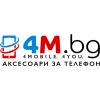 4M.bg - Аксесоари за теб и твоите мобилни устройства